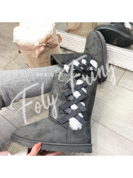 *** BOOTS FOURREES NOEUDS GREY ***